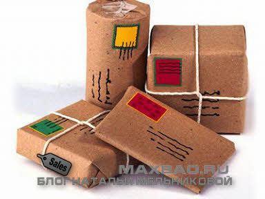 Как узнать дошла ли посылка