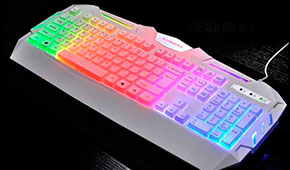 klaviatura_svetyashaysa