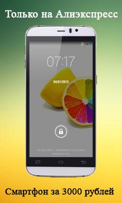 smartfon-banner