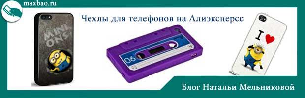 nabor-chehlov